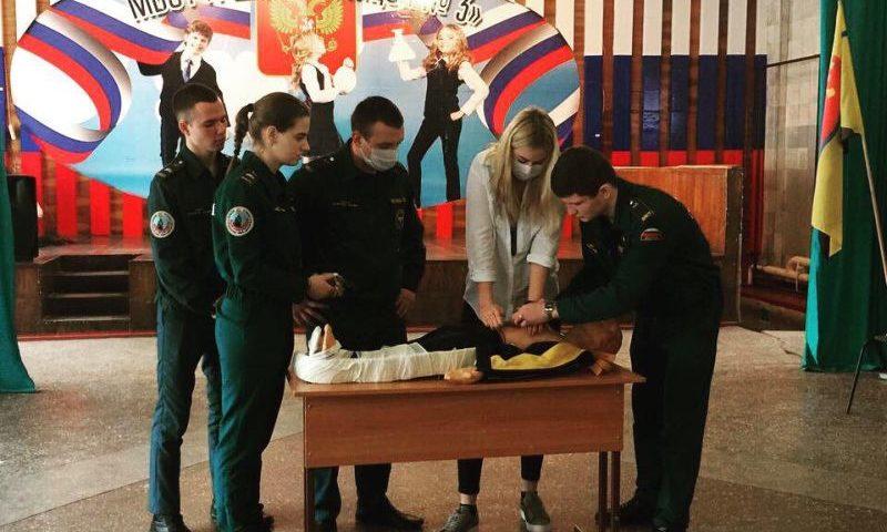 Всероссийский урок безопасности прошел в лицее №3 города Шахты