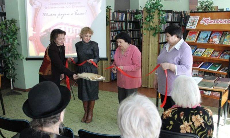 В библиотеках города Шахты начался «Пушкинский сезон»