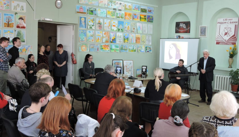 В библиотеке им. А.С. Пушкина  стартовал ежегодный открытый общегородской разножанровый арт-фестиваль «Таланты+Шахты-2019»