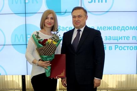 Донской регион вошел в тройку лидеров по уровню защищенности прав потребителей в России