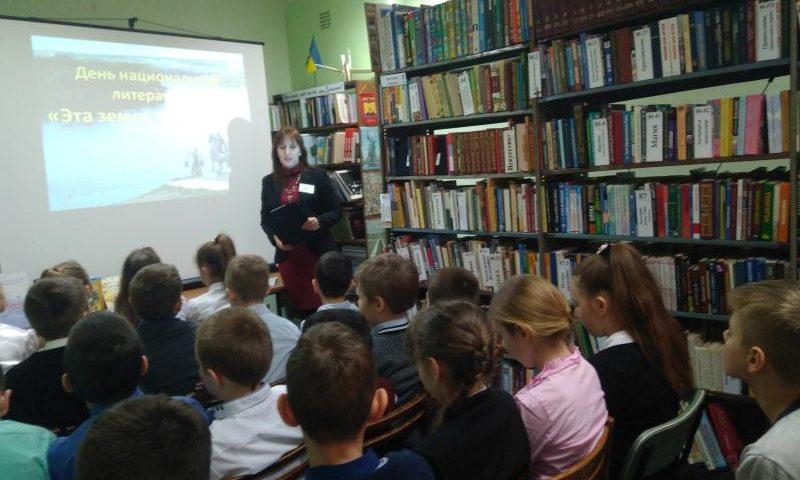 День национальной литературы прошел в библиотеке им. М. Горького