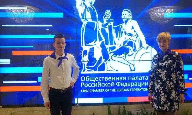 Учащийся школы №14 Евгений Нагорнов и Шахтинский центр помощи детям №1 приняли участие во всероссийском проекте «Жить по-настоящему»