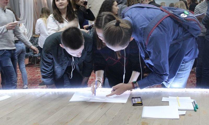 Проект «Молодежная команда Губернатора» стартовал в городе Шахты