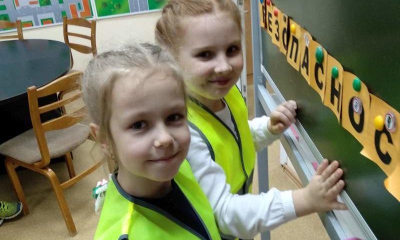 В Ростовской области пройдут зональные этапы конкурса дошкольных образовательных организаций
