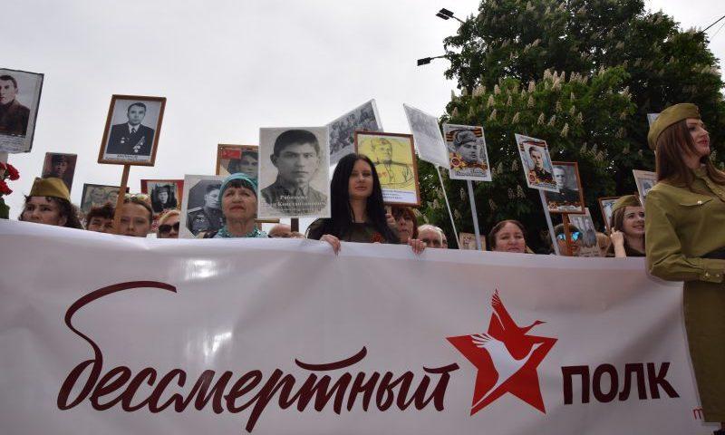 Дончане могут бесплатно распечатать фотографии  в МФЦ для «Бессмертного полка»