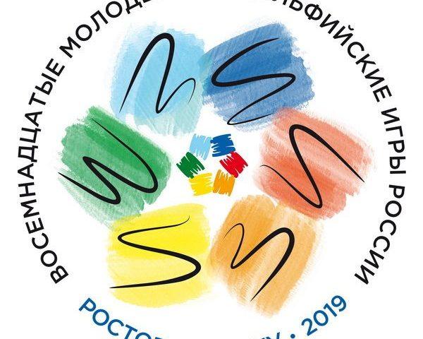 385 дончан вошли в сборную области для участия в Восемнадцатых молодежных Дельфийских играх