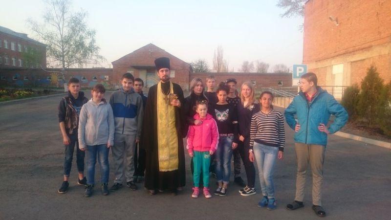 Представители Шахтинской епархии встретились с воспитанниками школы №16