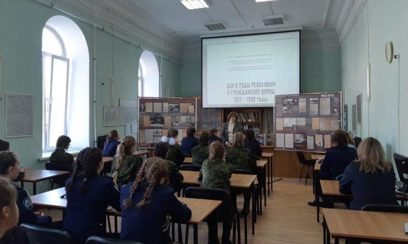 В Государственном архиве Ростовской области прошла третья встреча из цикла «Архивные чтения для кадет»