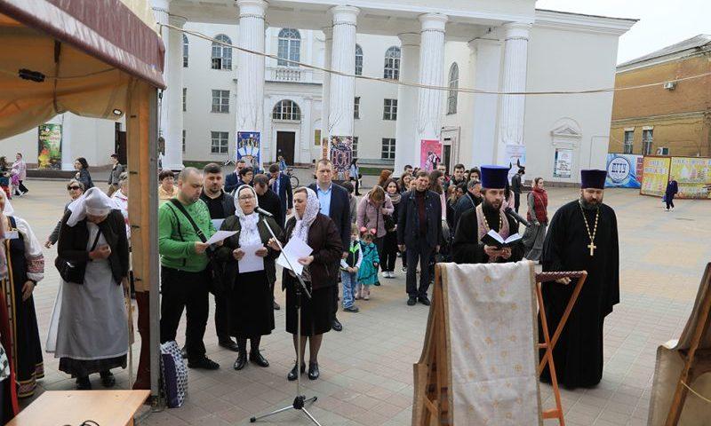 Православная выставка-ярмарка «Кладезь» от Свято-Елисаветинского монастыря г. Минска открылась в г. Шахты