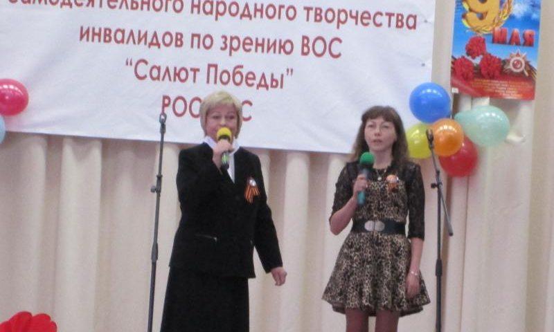 Шахтинцы приняли участие в фестивале «Салют Победы»