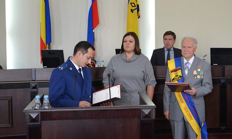 Юрий Тимошенко награжден премией «Юрист года»