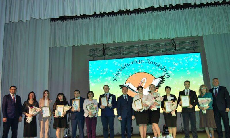 Учитель школы №1 г. Шахты Алексей  Желтов   стал лауреатом  областного финала конкурса «Учитель года Дона – 2019»