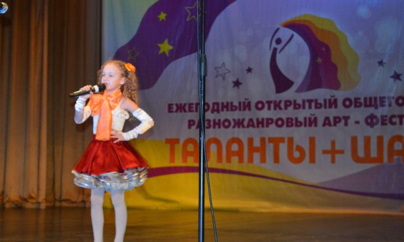"""Более 100 шахтинцев показали свои вокальные данные на Арт-фестивале """"Таланты +Шахты"""""""