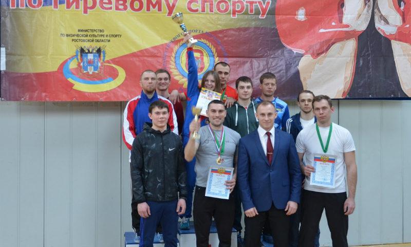 С чемпионата области по гиревому спорту шахтинская команда увезла «серебро» и «бронзу»