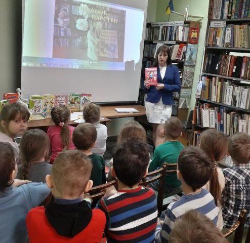 Международный день детской книги отметили в библиотеке им. М. Горького