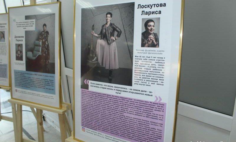 В  Ростовском онкоинституте открылась фотовыставка в поддержку больных раком «Я люблю жизнь»