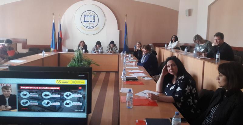 Предприниматели города Шахты приняли участие во всероссийской онлайн-конференции
