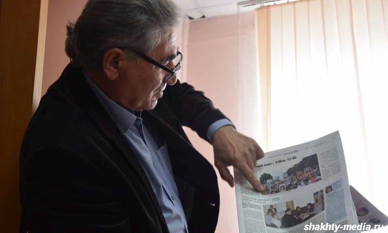 Мастер-класс по фотографии прошел в «Шахтинских известиях»
