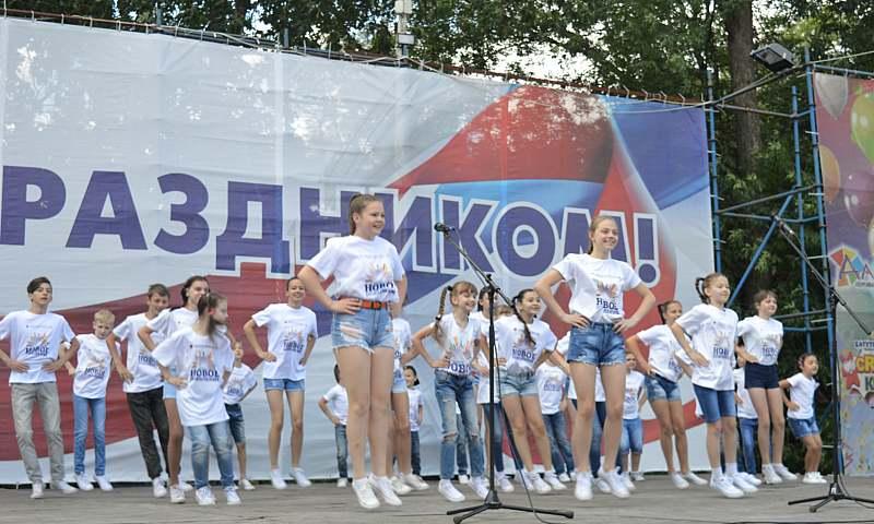 В Александровском парке г.Шахты пройдут мероприятия в День защиты детей