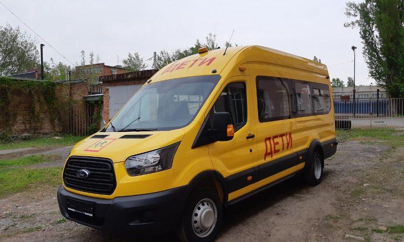 Впервые Спортивная школа №5 города Шахты получила автобус