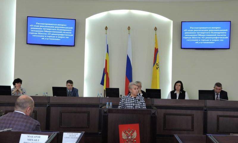 На пленарном заседании Общественной палаты обсудили демографическую ситуацию  в городе