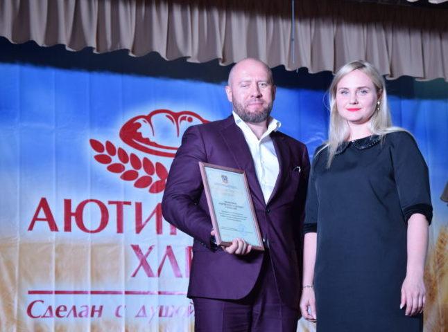"""Компания """"Аютинский хлеб"""" г.Шахты отметила 25-летний юбилей (много фото с церемонии награждения)"""