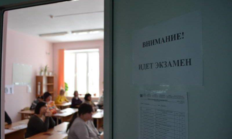29 мая шахтинские одиннадцатиклассники сдают первый обязательный экзамен по математике