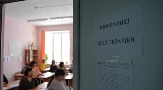 В Ростовской области одиннадцатиклассники напишут итоговое сочинение не ранее апреля
