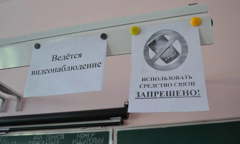 Шахтинские  выпускники  сдают 16 июля экзамены по обществознанию и химии