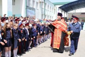 350 школьников Ростовской области пополнили ряды юных казачат