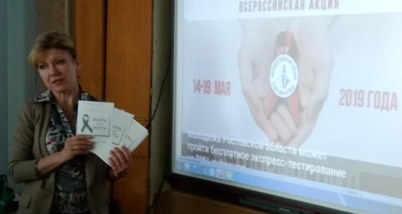 Библиотека им. А. Л. Барто провела шок-урок «Мы – против СПИДа»