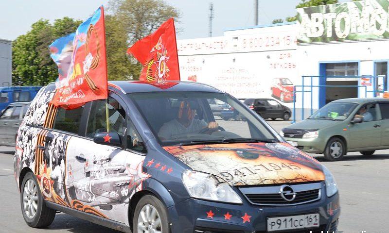 В городе Шахты по местам воинской славы прошел традиционный автопробег