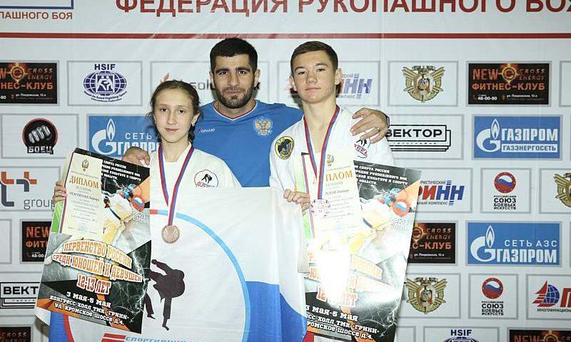 Два шахтинских спортсмена СК «Боец» вошли в сборную  России по рукопашному бою