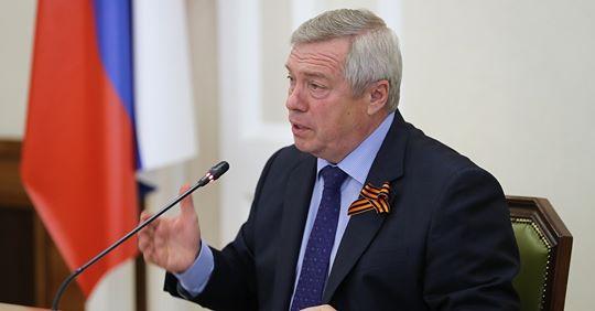 Губернатор предложил развивать систему фотовидеофиксации в муниципалитетах