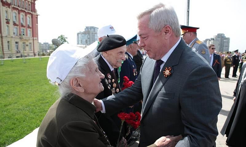 Пенсионное и социальное обеспечение ветеранов