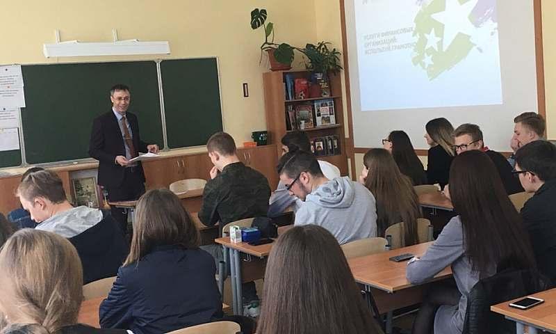В Шахтах проведена всероссийская акция «Финансовая грамотность»