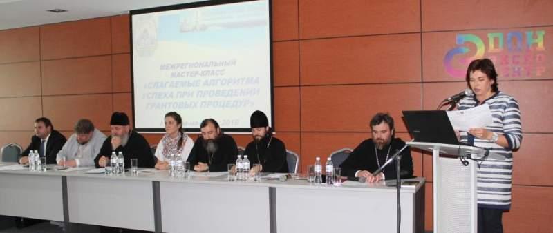 «Шахтинские известия» приняли участие в межрегиональном мастер-классе по социальному проектированию