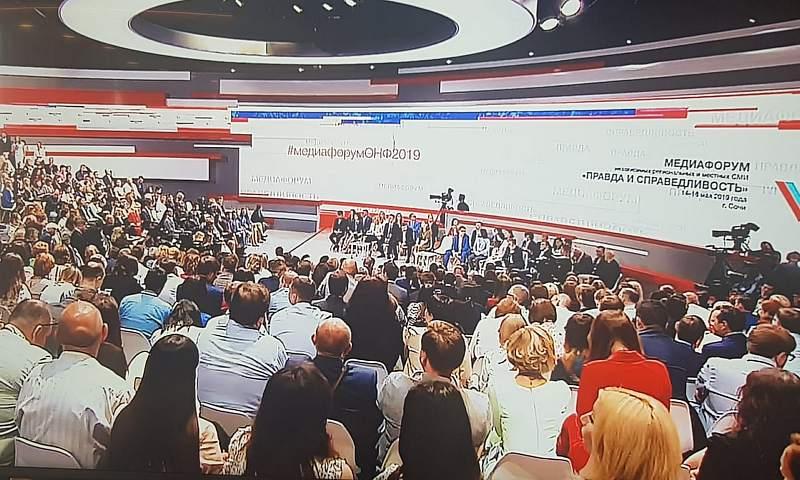 «Шахтинские известия» участвуют в медиафоруме ОНФ