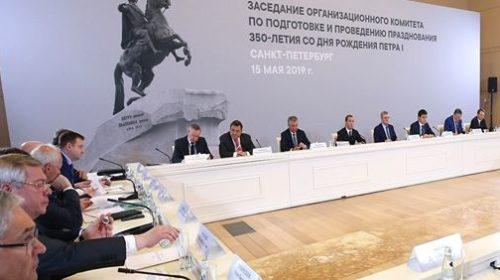 http://shakhty-media.ru/wp-content/uploads/2019/05/podgotovka-500x280.jpg