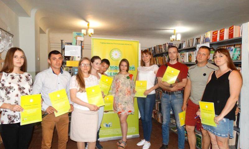 Семинар-тренинг для молодых семей прошел в клубе Красина