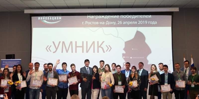 Молодые инноваторы получили гранты на сумму 17 миллионов рублей