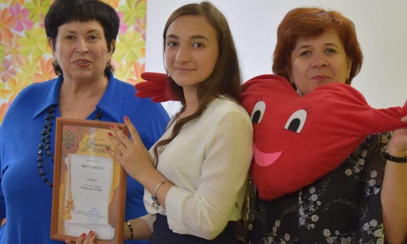 Школа №21 стала победителем юнкоровсвского сезона