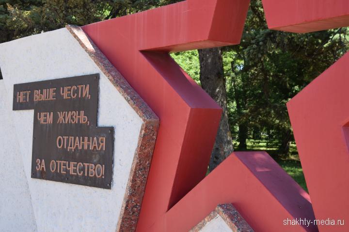 Митинг, посвященный Дню памяти и скорби, пройдет в Александровском парке