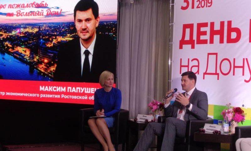 В Ростовской области прошел  всероссийский MICE DAY – форум