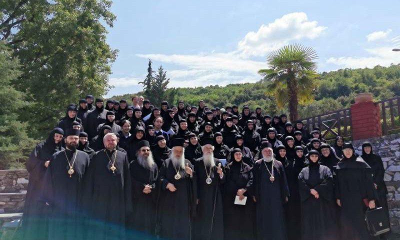 Епископ Симон прибыл в Грецию для участия в Международной научной конференции