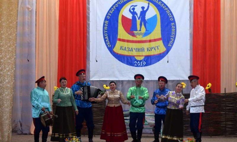 Отборочные этапы Всероссийского фольклорного конкурса «Казачий круг» начались в Ростовской области