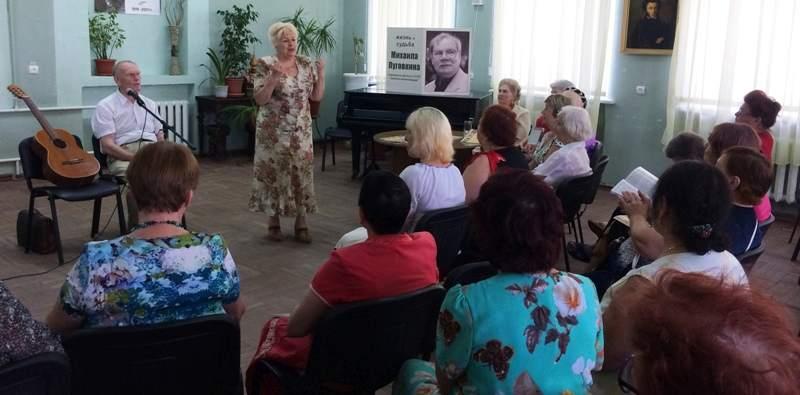 В библиотеке им. Пушкина г. Шахты прошла презентация новой книги  «Вспоминаем Михаила Пуговкина»