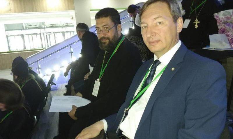 Древлехранитель Шахтинской епархии Илья  Шарков принял участие во II Всероссийской конференции епархиальных древлехранителей