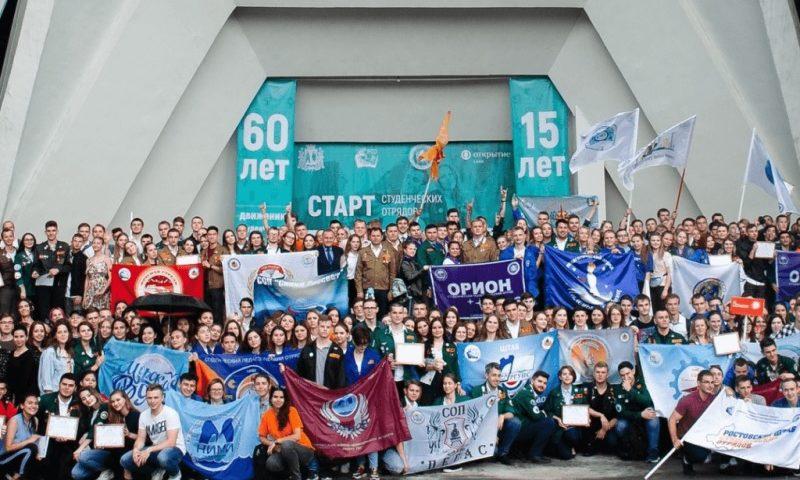 Бойцы студотрядов Ростовской области открыли летний трудовой семестр
