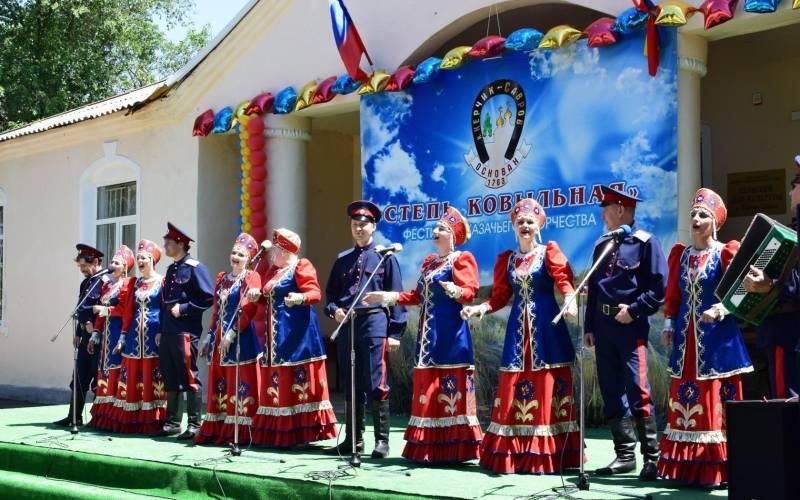 Шахтинцы побывали на этнографическом празднике «Степь ковыльная»